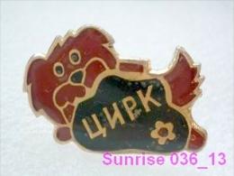 Circus: Internationally Known Yuri Kuklachev Cat Theatre / Old Soviet Badge _36_ci2347 - Animals
