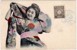 Japon / Japan - Geisha, Postée De Kobé - Kobe