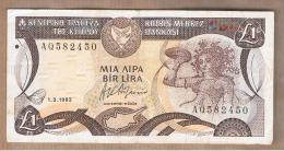 CHIPRE -1 Pound  1993  P-53 - Chipre