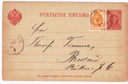 STATIONERY POSTCARD,1897,RUSSIE. - 1857-1916 Imperium