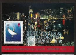 Falkland Georgie South Georgia 1997 N° BF 5 ** Animaux, Manchot à Jugulaire, Pygoscelis Antartica, Hong-Kong 97, Chine - Géorgie Du Sud