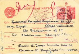 STATIONERY POSTCARD,1949,RUSSIE. - 1857-1916 Empire