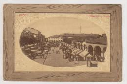 Ukraine.Brody.Market. - Russia