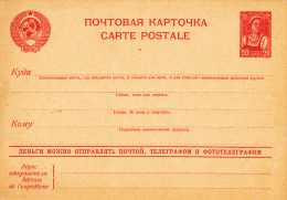 POSTCARD STATIONERY, UNSUDED,1934,RUSSIE. - 1857-1916 Imperium