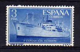 Spain - 1956 - 1st Floating Exhibition Of National Products - MH - 1931-Aujourd'hui: II. République - ....Juan Carlos I