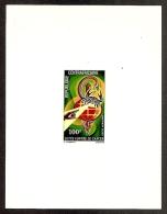 CANCER - REPUBLICA CENTROAFRICANA 1972 - Yvert #A95 - MNH ** (Prueba De Lujo) - Enfermedades