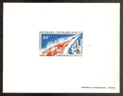 REPUBLICA CENTROAFRICANA 1972 - Yvert #100A Aéreo - MNH ** Prueba De Lujo) - Central African Republic
