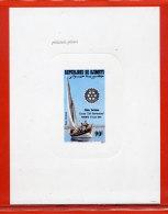 DJIBOUTI PA N°188 ROTARY,BATEAU  EPREUVE DE LUXE - Dschibuti (1977-...)