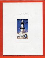 DJIBOUTI PA N°189 LIONS CLUB,MOSQUEE  EPREUVE DE LUXE - Dschibuti (1977-...)