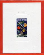 DJIBOUTI PA N°213 COSMOS EPREUVE DE LUXE - Dschibuti (1977-...)