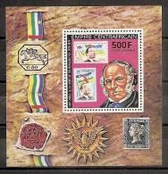 CELEBRIDADES/ROWLAND HILL - REPUBLICA CENTROAFRICANA 1978 - Yvert #H28 - MNH ** - Rowland Hill