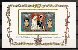 FAMILIAS REALES - REPUBLICA CENTROAFRICANA 1982 - Yvert #H60 (sin Dentar) - MNH ** - Familias Reales