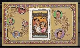 FAMILIAS REALES - REPUBLICA CENTROAFRICANA 1984 - Yvert #H71 - MNH ** - Familias Reales