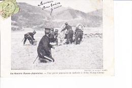 La Guerre Russo-japonaise  --  Une Pièce En Batterie à Feng-Wang-Cheng - France
