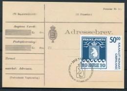 2005 Greenland Pakke Porto Parcelpost Polar Bear Maxicard - Cartes-Maximum (CM)
