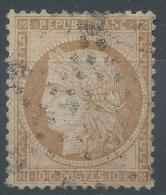 Lot N°22286    Variété/n°36, Oblit étoile Chiffrée, Taches Blanches Entre U Et B De REPUB Et T Et E De POSTES - 1870 Siege Of Paris