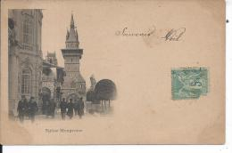 HONGRIE - Eglise Hongroise - Hongrie