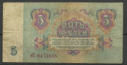 RUSSLAND RUSSIA Russie Sowjetunion Soviet Union Banknote 5 Roubles 1961 - Russie