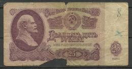 RUSSLAND RUSSIA Russie Sowjetunion Soviet Union Banknote 25 Roubles 1961 Leider Beschädigt/Damaged - Russie