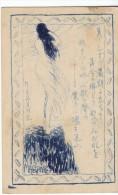 Magane Artist Signed Japan Woman Stands On Rock, C1910s/30s Vintage Postcard - Autres Illustrateurs