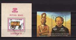 Cambodge Scott N° 996.1114 Année 1990 - Cambodge