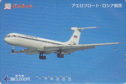 Carte Prépayée Japon - AVION AEROFLOT Russie Russia - Airplane Airline Japan Prepaid Card Flugzeug Passnet Karte - 431 - Flugzeuge