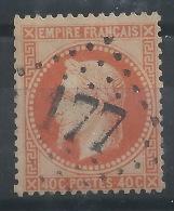 OO--875- N° 31.  Obl. G C 177 , Cote 10.00 € ,  A Saisir VOIR LE SCAN , - 1863-1870 Napoléon III Lauré
