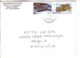 GOOD GREECE Postal Cover To ESTONIA 2013 - Good Stamped: Port ; Castle - Greece