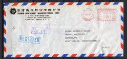 Taiwan, 1986,  Ema, Freistempel  Sulzer Brothers Switzerland - Taiwán (Formosa)