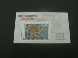 "M1172- Bloc MN South Africa- 1996- UNESCO- Chernobyl""s Children - UNESCO"