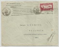 1933 - ENVELOPPE De PARIS Pour WEILHEIM (ALLEMAGNE) Avec SEUL SUR LETTRE - France