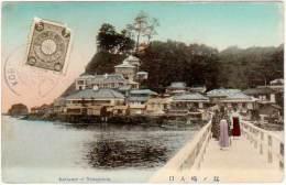 Japon / Japan - Entrance Of Yenoshima (postée De Kobe) - Japon
