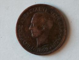 Grece 10 Lepta 1869 - Grèce