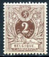 BE   44   XX   ---    Superbe  --  MNH  --  Pleine Gomme  --  Beau Centrage - 1869-1888 León Acostado