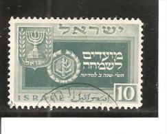 Israel. Nº Yvert 19 (usado) (o) - Israel