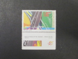 ISRAEL 1996 PUBLIC WORKS DEPARTMENT MINT TAB  STAMP - Israel