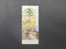 ISRAEL 1996 50TH 11 POINT OF THE NEGEV MINT TAB  STAMP - Unused Stamps (with Tabs)