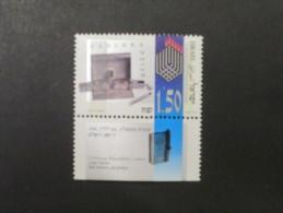 ISRAEL 1995 HANUKKA  MINT TAB  STAMP - Israel
