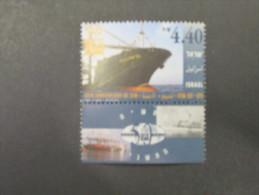 ISRAEL 1995 50TH ANNIVERSARY OF ZIM SHIP MINT TAB  STAMP - Israel