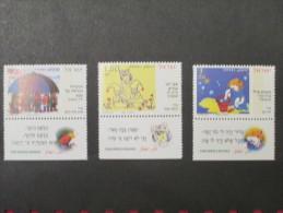 ISRAEL 1995 CHILDRENS BOOKS  MINT TAB  STAMP - Israel