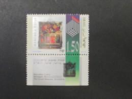 ISRAEL 1994 HANUKKA  MINT TAB  STAMP SET - Israel