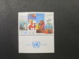 ISRAEL 1995 UNITED NATIONS 50TH  ANNIVERSARY MINT TAB STAMP SET - Israel