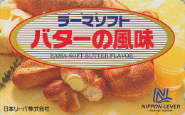 Télécarte Japon - PAIN & BEURRE RAMA - BREAD & BUTTER Japan Phonecard / Nippon Lever  - BROT - 19 - Alimentation