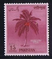 1958  Second Anniverary Of The Republic Coconut Tree  SG 95 ** MNH - Pakistán