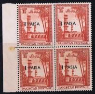 1961  Variety - Error  1 Paisa Surcharge On 1½Anna  «PASIA» SG122  MNH Block Of 4 - Pakistan