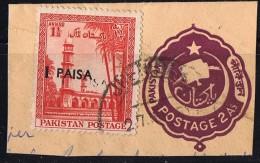 1961  Variety - Error  1 Paisa  On 1½a  Faint Double Overprint SG 122  Used On Piece - Pakistan