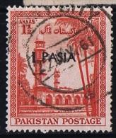1961  Variety - Error  1 Paisa  On 1½a  «PASIA» For «Paisa»  SG 122 Used - Pakistan