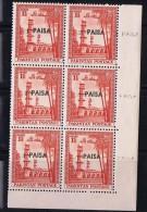 1961  Variety - Error  1 Paisa  On 1½a  Double Overprin, One Misplaced Faint Or  Absent  «!»  SG 122 - Pakistan