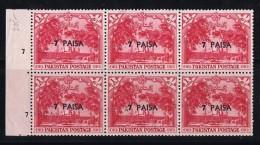 1961  Variety - Error  7 Paisa  On 1a  Double Overprint, One Misplaced Faint  SG 125 Block Of 6 MNH - Pakistan