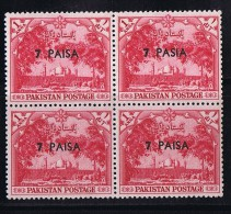 1961  Variety - Error  7 Paisa  On 1a  «PASIA» For «PAISA»    SG 125 MNH  Block Of 4 - Pakistan